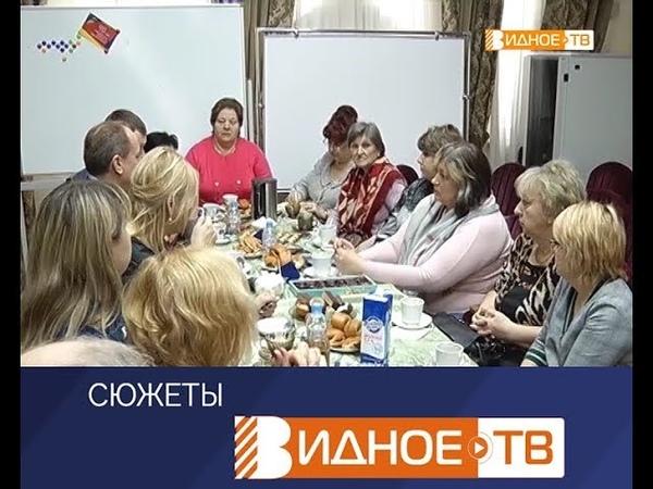 Встреча с активом разговор в сельском поселении Булатниковское
