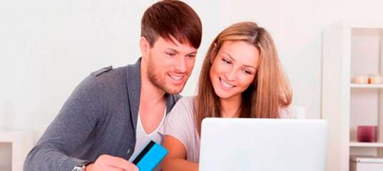 альфа банк погасити кредит онлайн займы онлайн ангарске без паспорта