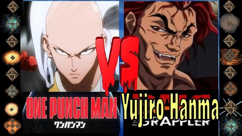Saitama (One Punch Man) vs Yujiro Hanma (Baki the Grappler) - Ultimate Mugen Fight 2016
