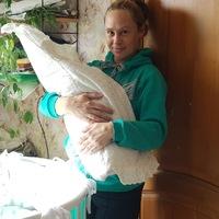 Ольга Косыгина