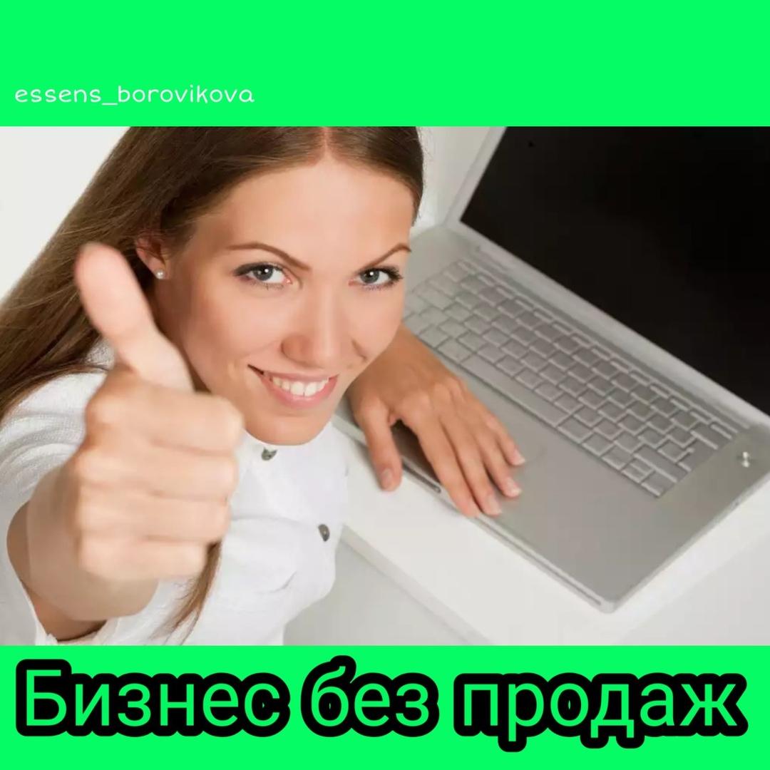 Работа краснодар фриланс фрилансер директолог