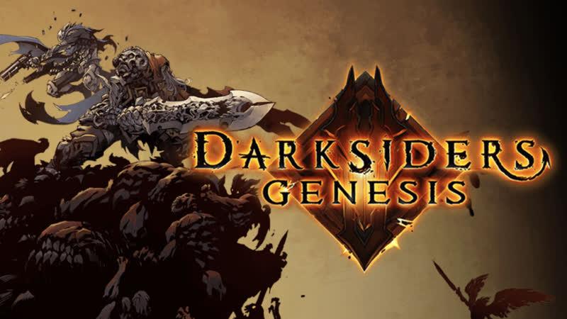 ДВОЕ ИЗ ЛАРЦА - Прохождение Darksiders Genesis 3