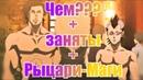 Черный клевер Вперёд на первую миссию! Охота на Кабанов Магический Камень Магна и Ями серия 8