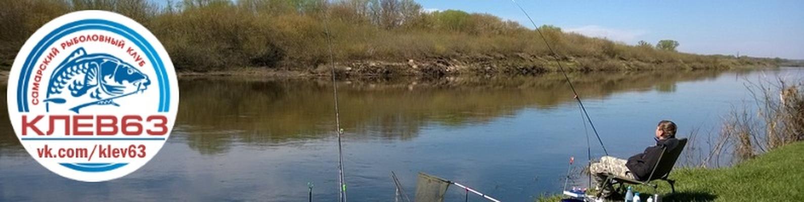 Самарская область комаровка рыбалка