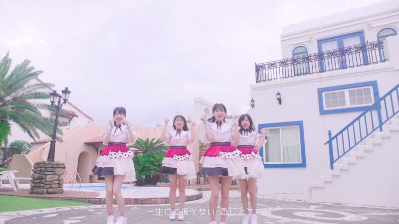 Fullfull Pocket「Kirameki Summer」MV Full ver.