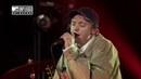 DMA'S - Emily Whyte (MTV Unplugged Live In Melbourne)