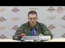 Заявление официального представителя Управления Народной милиции ДНР по обстановке на 09.11.2019