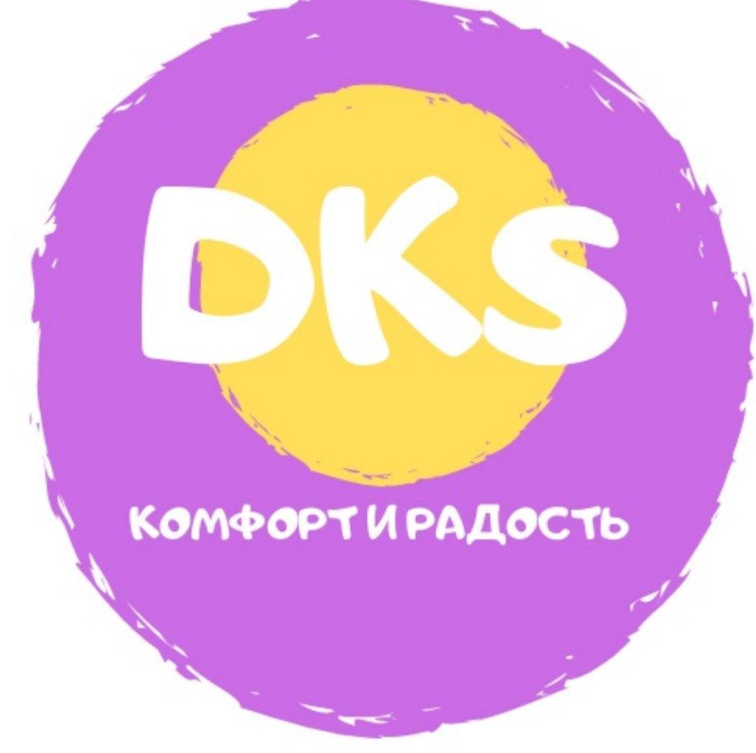 Афиша Ижевск Первый Тест драйв магазин детских колясок DKS!