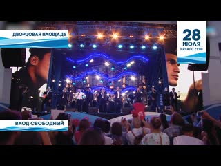 Хор Турецкого и SOPRANO в Санкт-Петербурге