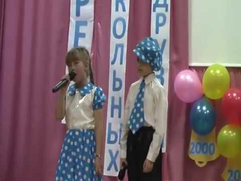 Семечки исп Рудачихина Полина и Топорков Максим 01 02 2020 г