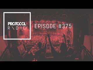 Protocol radio #375