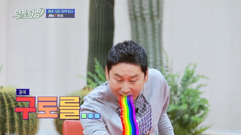 선공개 신동엽 Shin Dong yup , 아이들과의 약속 때문에 운동장에 구토한 사연ㅋㅋ 악플의 밤 replynight 16회