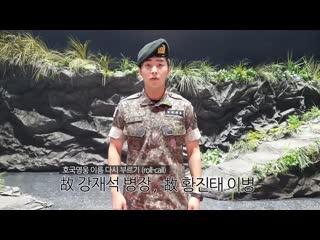 UPDATE  200604 #EXO #XIUMIN #Minseok @ YouTube