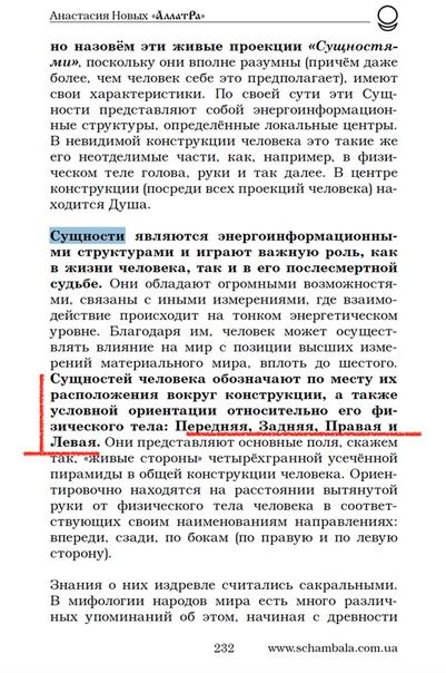 """Алёна Намлиева - Подробный разбор """"АллатРа"""" Опасности этого учения OOpdPz9OE4E"""