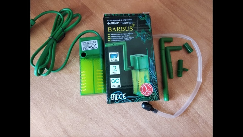 Трубочки для аквариумного фильтра Barbus 001 (Using tubules for an aquarium filter) (使用水族箱過濾器的細管)