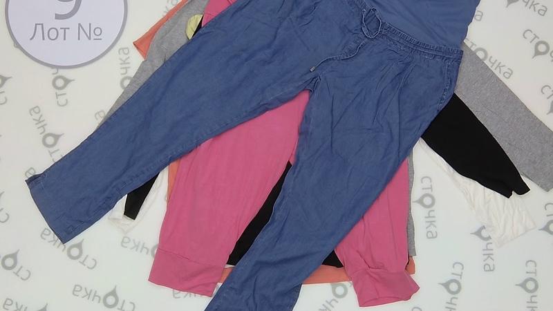 LIDL womens mens summer mix 9,сток одежда оптом