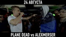 SLOVO: BACK 2 BEAT   1/4 ФИНАЛА (ТРЕЙЛЕР) (Rap-Info)
