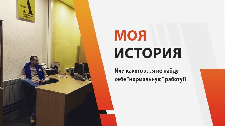 как проверить кредитную историю казахстан