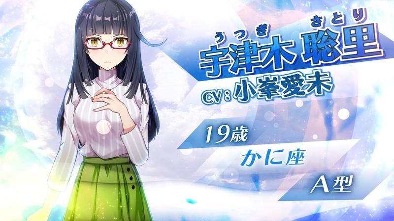 『CUE 』Satori Utsugi PV CV Ami Komine