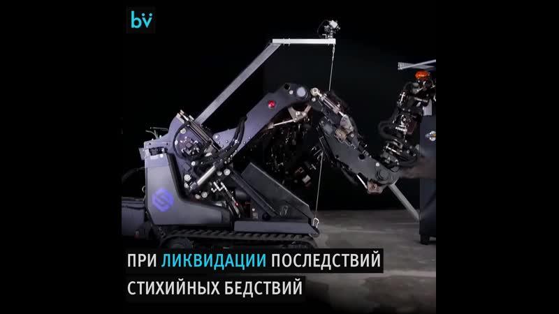 Робот Guardian GT дает человеку суперсилы