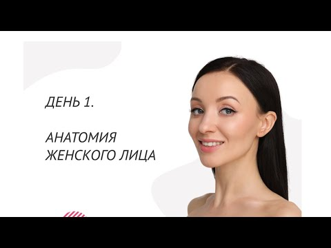 Марафон по естественной красоте от Юлии Сайфуллиной. 1 день