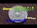 25 центов Штат Джорджия Квотеры США серия Штаты и территории 50 State Quarters