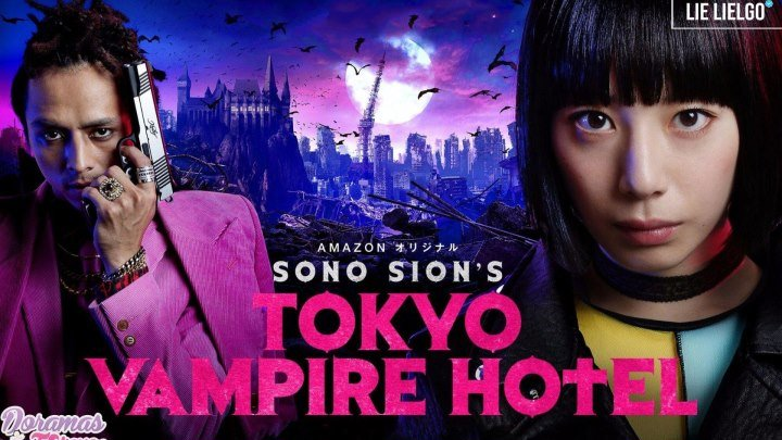Tokyo Vampire Hote EP 03 |DoramasTC4ever