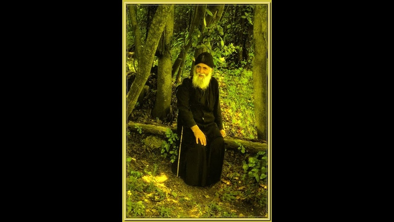 Der heilige Berg Athos Der Weg zu Altvater Paisios