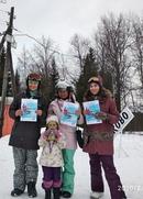 24 февраля 2020 в Федерация Горнолыжного спорта и Сноубординга г.Северодвинска совместно с клубом Ве