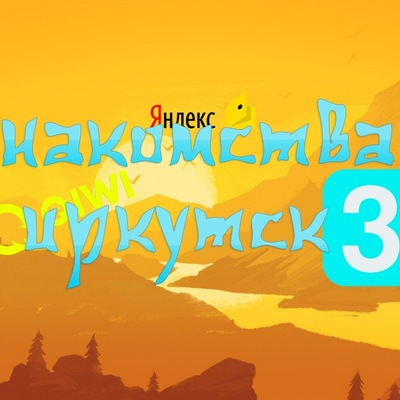 весьма забавное сообщение русский минет смотреть онлайн нельзя кстати. Хотя, надо
