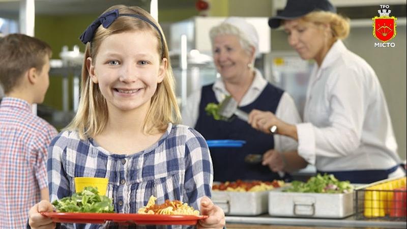 Білоцерківських школярів чекає шведський стіл