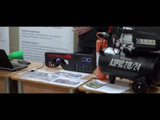 Молодежная выставка научных достижений ПензГТУ