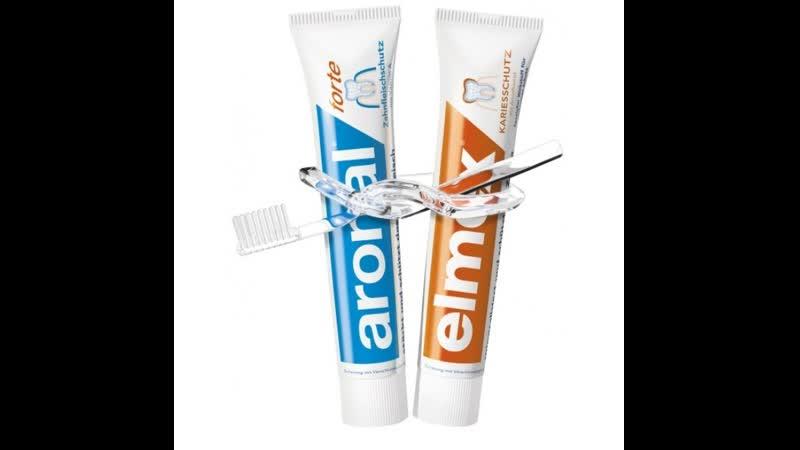Elmex Aronal Зубная паста из Германии