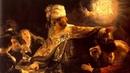 Рембрандт Харменс ван Рейн рассказывает Илья Бузукашвили