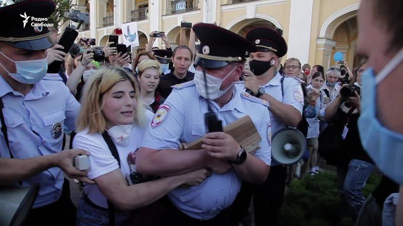 Задержания на акции в поддержку Хабаровска в Петербурге