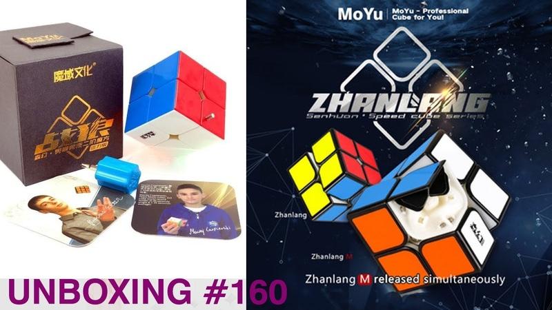 Unboxing №160 MoYu SenHuan ZhanLang M 2x2