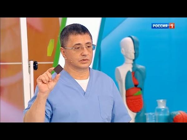 Горькие продукты симптомы рака кишечника мигрень Доктор Мясников