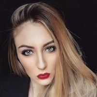 Anastasia Vechiu