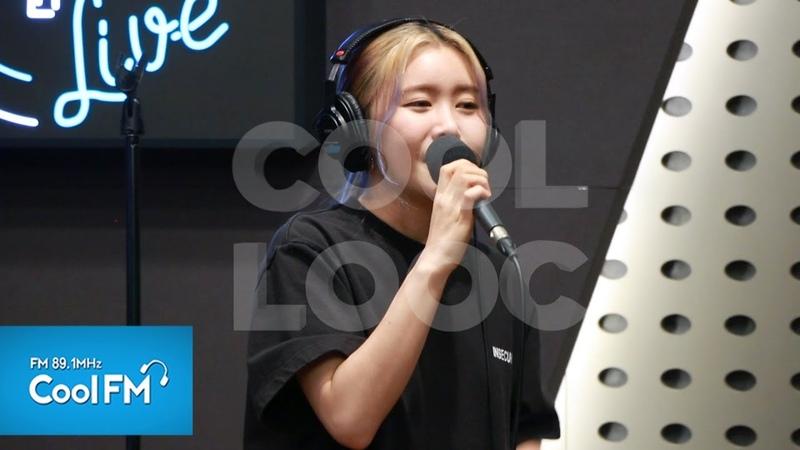 SURAN - Hide and Seek @ KBS Cool FM 230519