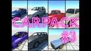 BeamNG.Drive CarPack 3 High Quality Pack 15 Car