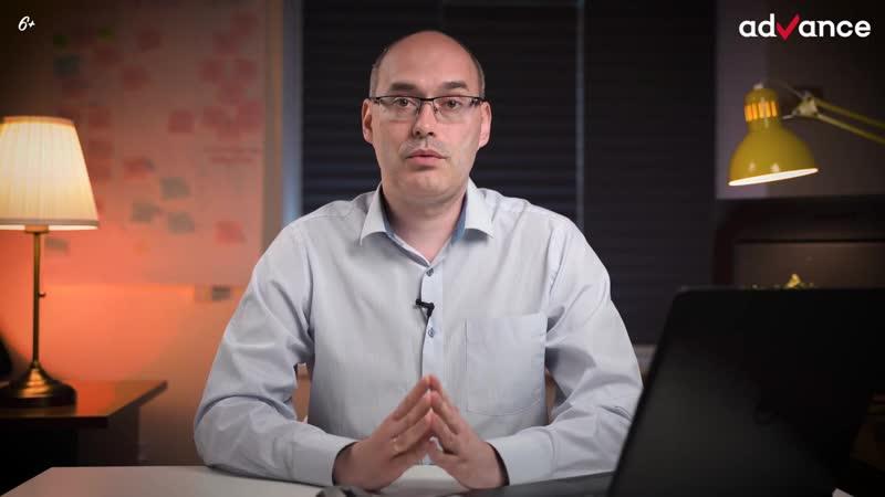 Что востребовано сейчас интернет или оффлайн профессии Игнатий Чередов ответы на вопросы 6