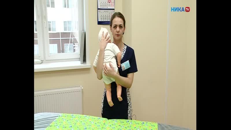 Школа материнства Видеоверсия Как правильно держать ребенка на руках