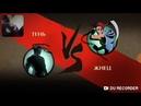Прохождение игры Бой с тенью 2 часть 2