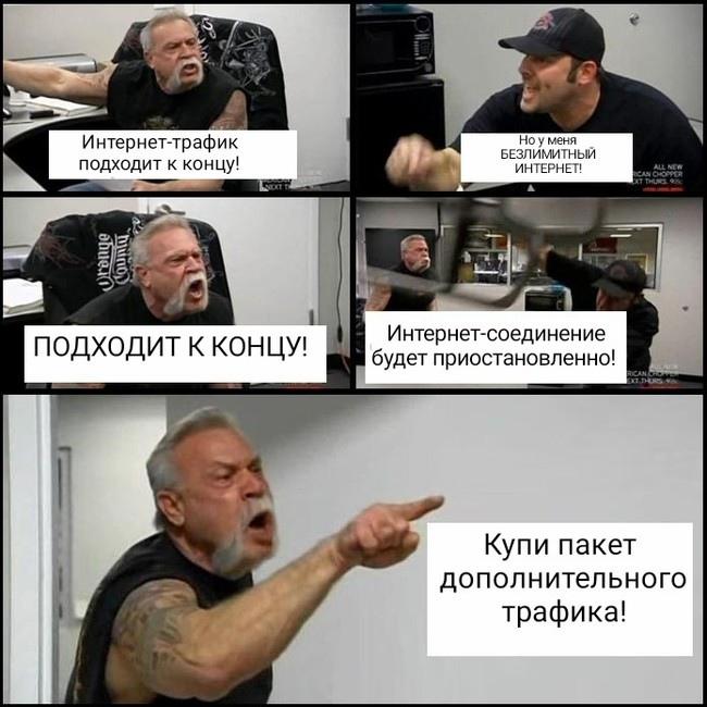 От ОПСОС'ов с любовью: