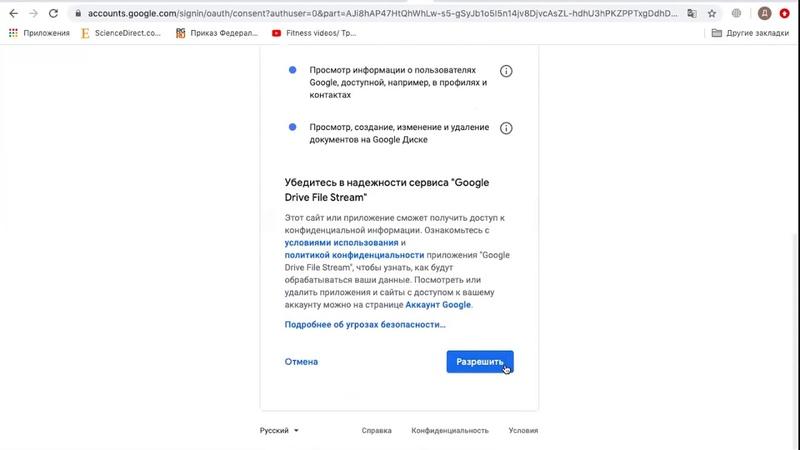 Обнаружение объектов с использованием Tensor Flow Школа Больших Данных г Москва