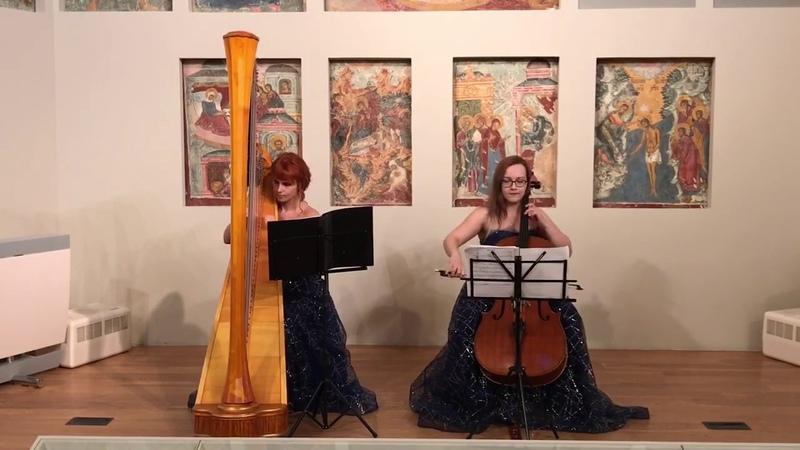 Brian Boru's March Арфа и виолончель Арфистка Ольга Логачева и виолончелистка Агата Гаусс