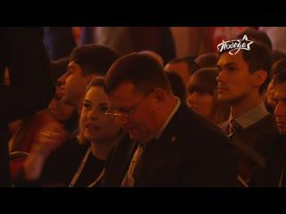 Всероссийский патриотический форум: пленарное заседание