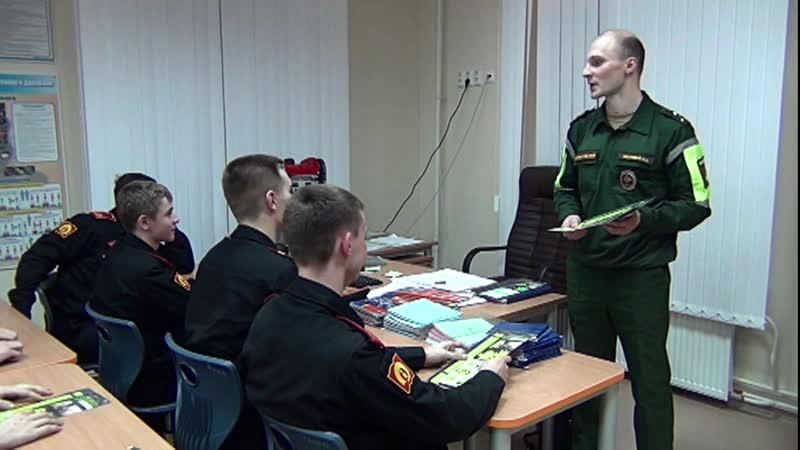 БДД - с детского сада и на всю жизнь, Пермское суворовское военное училище,