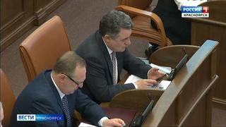 Депутаты собрались на заседании сессии Законодательного собрания Красноярского края