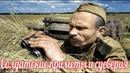 Вкакие приметы верили советские солдаты наВеликой Отечественной войне? Суеверия и приметы .